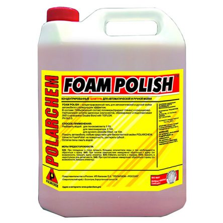 FOAM POLISH — кондиционер восстановитель (4,5кг. 4л. 1:10.)