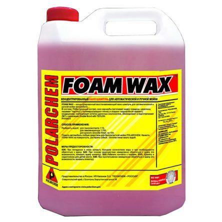 FOAM WAX — полимерный шампунь с гидрофобным эффектом (4,8кг. 4л. 1:20.)