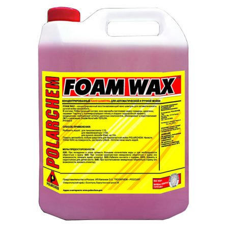 Foam Wax — кондиционер восстановитель (4,8кг. 4л. 1:10.)