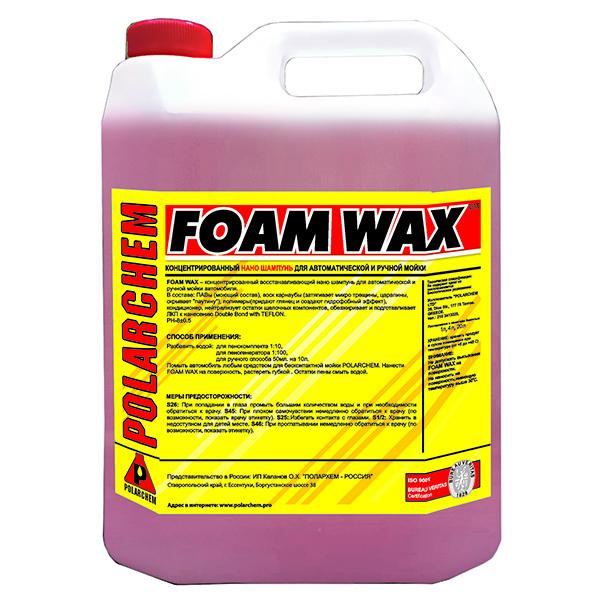4foam_wax