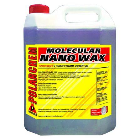 MOLECULAR nano WAX — воск консервант (4,5кг. 4л. 1:40)