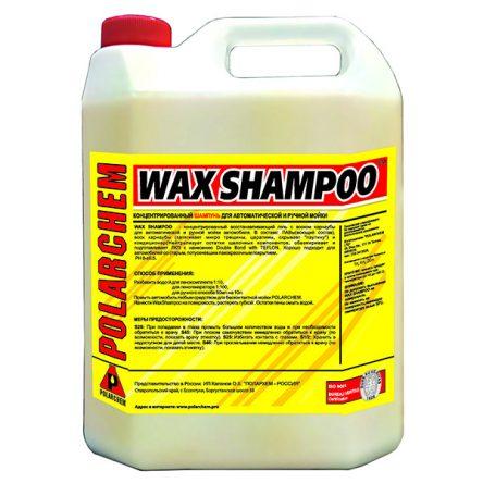 WAX SHAMPOO — восстанавливающий гель с воском карнаубы (4,8кг. 4л. 1:10.)